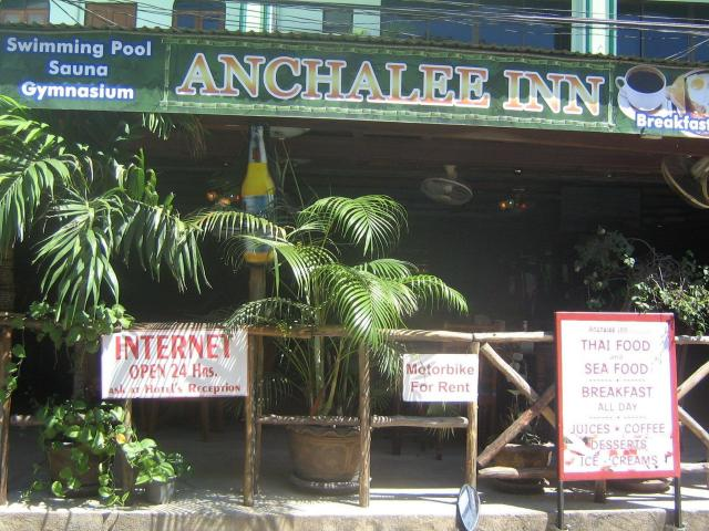 Anchalee Inn Phuket