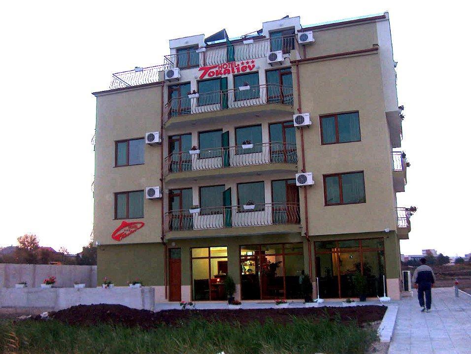 Tokaljev
