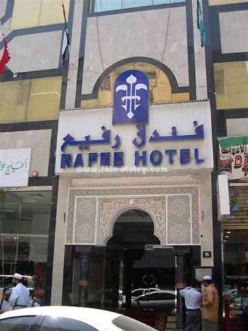 Hotel Rafee