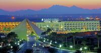 Hotel Sapphire Resort & Aquapark