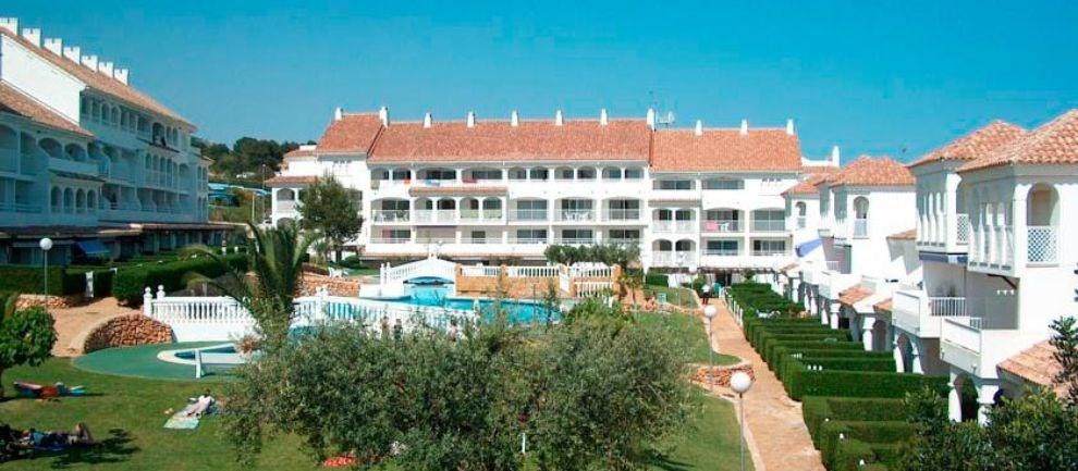 Apartmány al Andalus