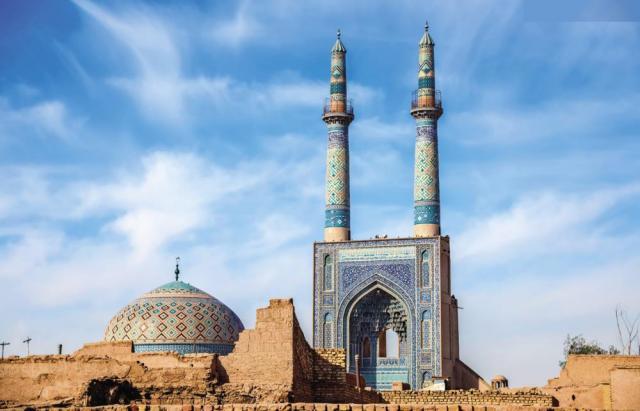 Tajuplná Persie