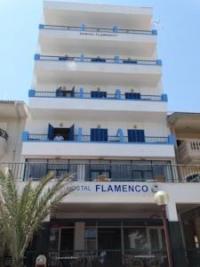 Hostal Flamenco