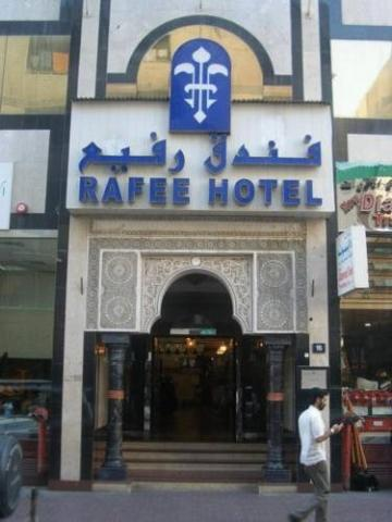 Rafee