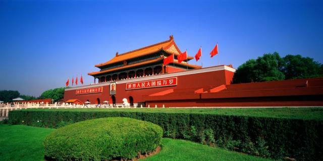 Lákavá Čína