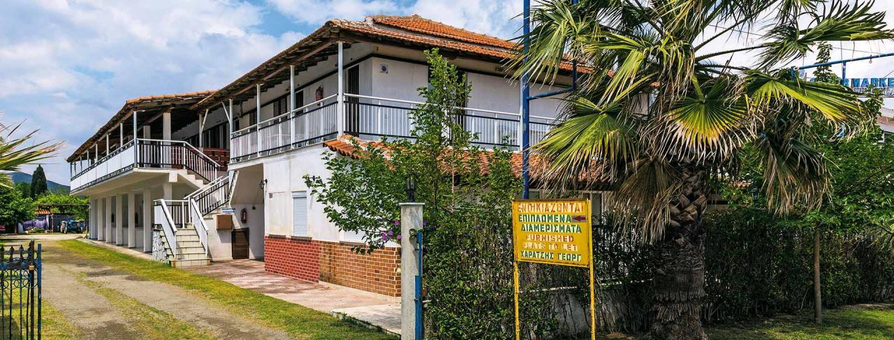 Studia Costa Plaza