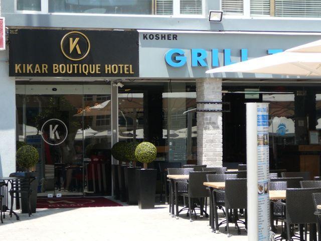 Kikar Boutique hotel