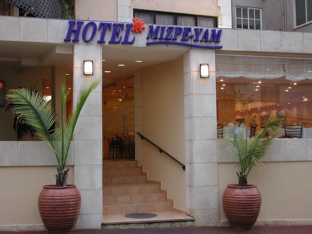 Mizpe Yam
