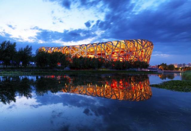 Velkolepé památky Pekingu