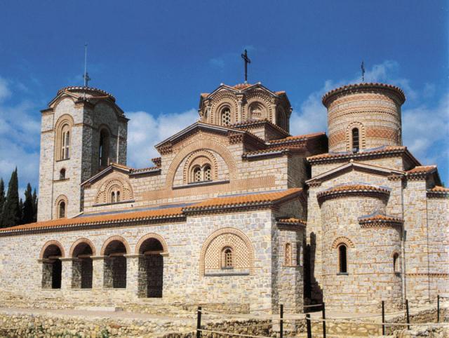 Národní parky Makedonie