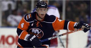 New York Islanders, NHL
