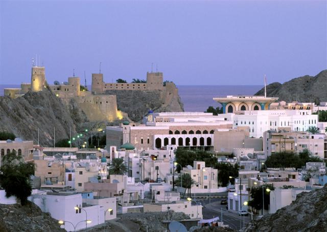 To nejlepší z Ománu