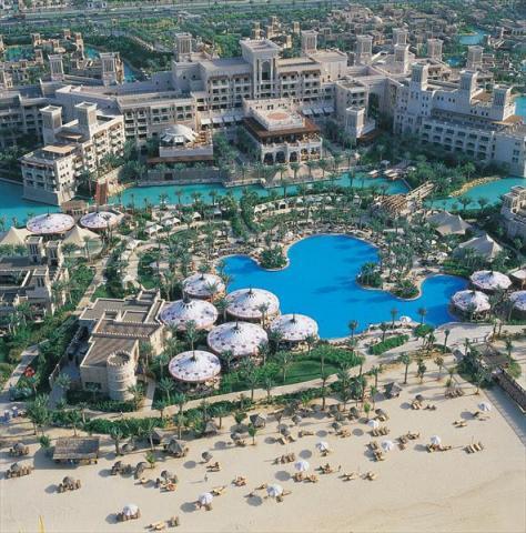Madiant Jumeirah - Al Qasr