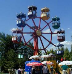 Německo, Zábavní Park Churpfalzpark